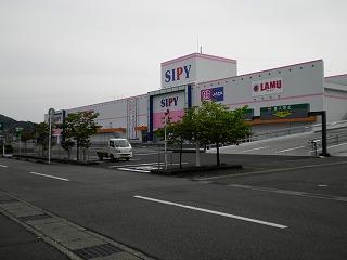 新聞 外観 石川県小松市の設計事務所 KY建築コンサルタント シピィ